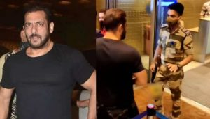 ASI had to stop Salman Khan at the airport, mobile phone seized