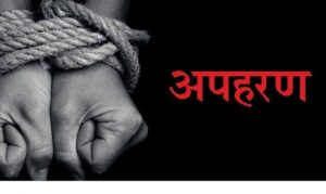 Up Crime: Leader kidnapped minor daughter, for 19 days against his own party leader for daughter's sake