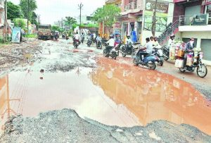 Residents stricken by potholes, forced to flee after selling their homes