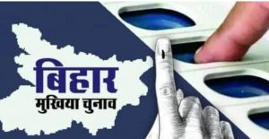 Bihar Panchayat elections: How many candidates will contest for which post this time, the date fixed for voting