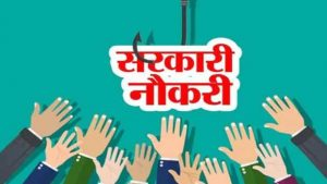 Shocking news in UP, 50 members of the family get 23 government jobs