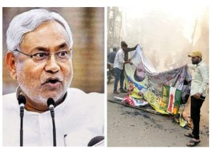 Bihar: JDU workers angry for not putting up Nitish Babu's photo, burnt BJP posters, raised slogans too