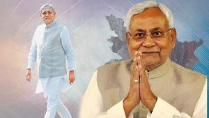 Is Chief Minister Nitish Kumar eligible to hold the post of Prime Minister? BJP retorted