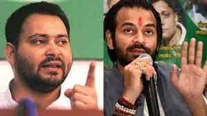 Tej Pratap Yadav expressed apprehension over his own brother becoming the Chief Minister
