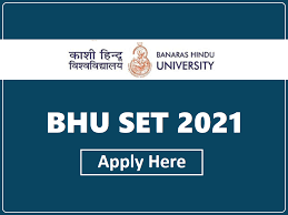 Candidates wait for admission in BHU is over, applications sought from August 14 to September 6