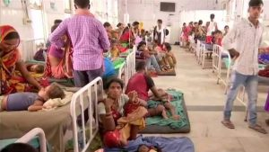 Up News : Children suffering in the hospital, parents are fuming outside
