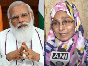 Muslim woman appeals to PM Modi for security in Afghanistan
