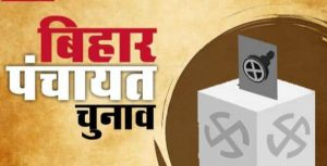 Big transfer in view of Panchayat elections in Bihar, 22 IPS and 172 DSP transferred