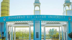 Uttar Pradesh: Azam Khan's Jauhar University is now occupied by the UP government