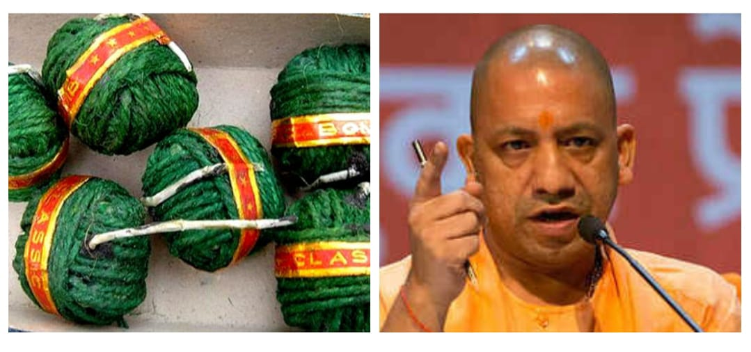 Diwali: This time it is allowed to release 'Phus Fuss' firecrackers, not sutli bombs